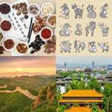 5 Buchstaben Lösung China