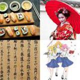 9 Buchstaben Lösung Japanisch